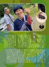 画像11: BE-KUWA No.79 (11)