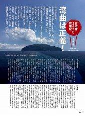 画像10: BE-KUWA No.80 (10)