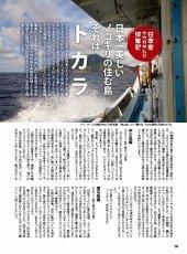 画像11: BE-KUWA No.80 (11)