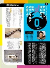 画像14: BE-KUWA No.80 (14)